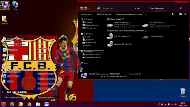 Barcelona - Скриншот #4