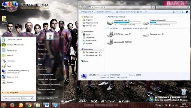 FC Barcelona - Скриншот #1