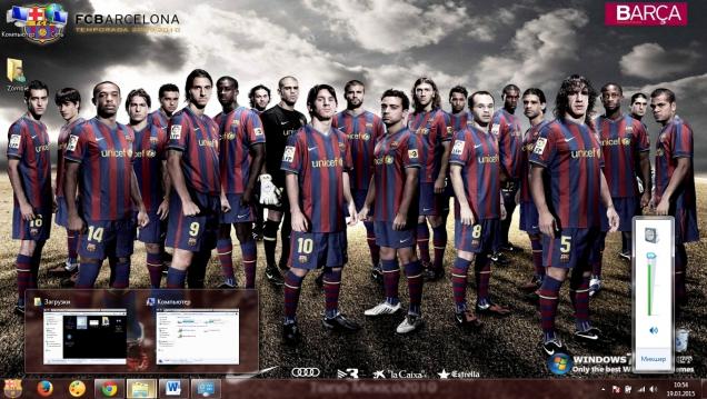 FC Barcelona - Скриншот #3