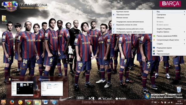 FC Barcelona - Скриншот #2