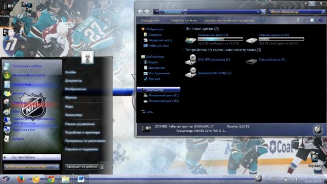 NHL 2010 - Скриншот #1