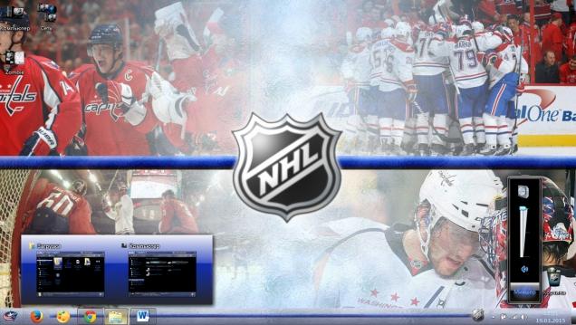 NHL 2010 - Скриншот #3