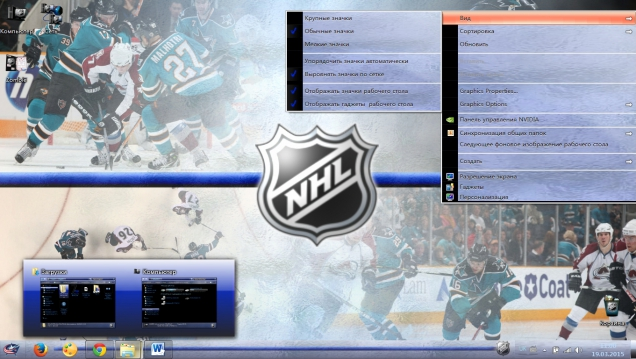 NHL 2010 - Скриншот #2