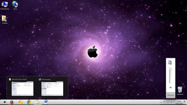 Оформление Windows 7 в стиле Mac OS - Скриншот #3