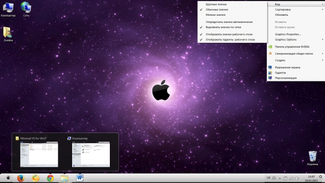 Оформление Windows 7 в стиле Mac OS - Скриншот #2