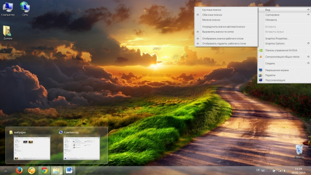 MaC_ZerO - Скриншот #2