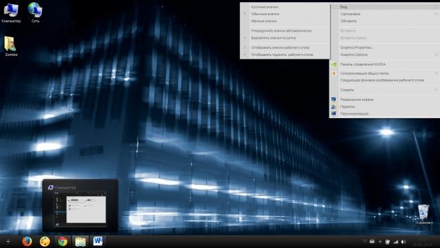 Night Suite - Скриншот #2