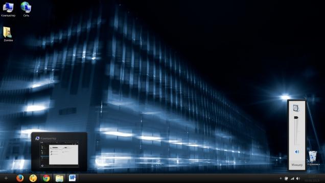 Night Suite - Скриншот #3