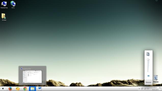 Visual Style: Light - Скриншот #3