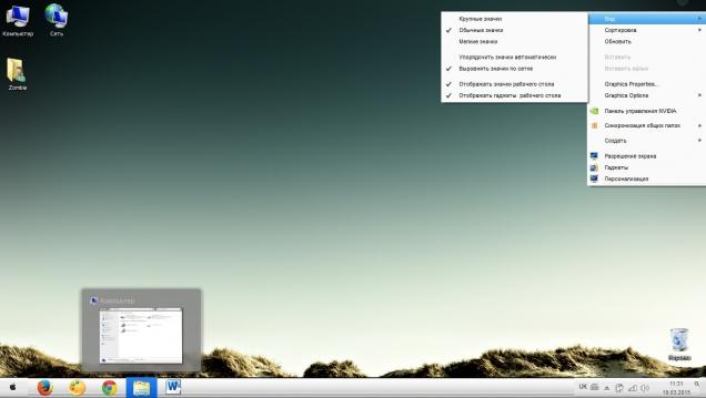 Visual Style: Light - Скриншот #2