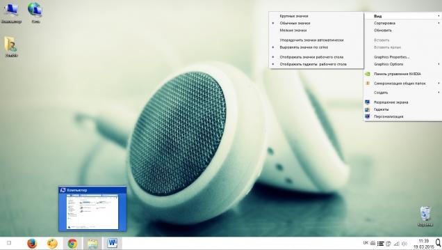 Mac White - Скриншот #2
