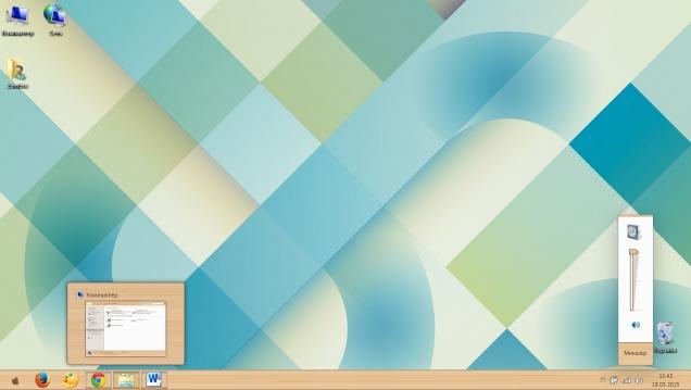 Muku wooden - Скриншот #3