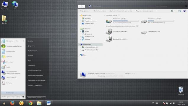 Качественная тема в стиле Mac OS от Apple - Скриншот #1