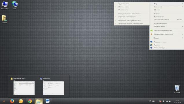 Качественная тема в стиле Mac OS от Apple - Скриншот #2