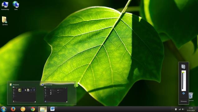 Android 2 - Скриншот #3