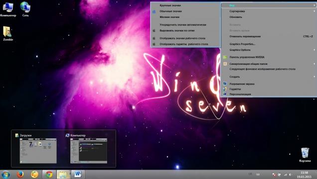 Mac7 - Скриншот #2