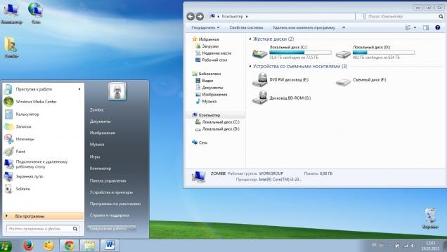 Дизайн Win XP для Windows 7 - Скриншот #1