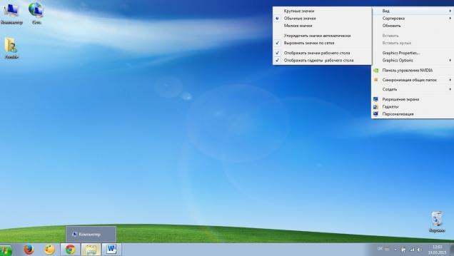 Дизайн Win XP для Windows 7 - Скриншот #2