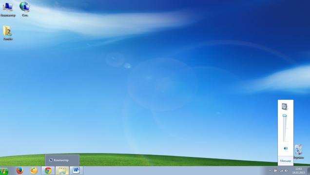 Дизайн Win XP для Windows 7 - Скриншот #3