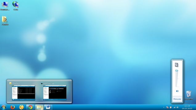 Windows 8 Chromatic blue - Скриншот #3