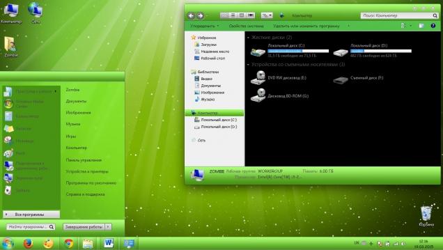 Зеленая тема в стиле Mac OS - Скриншот #1