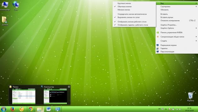 Зеленая тема в стиле Mac OS - Скриншот #2
