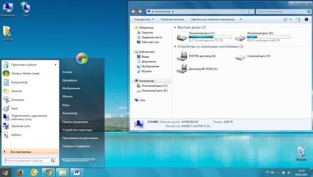 Оформление в стиле Windows 8 для Windows 7 - Скриншот #1