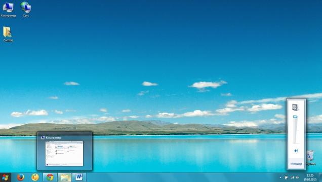 Оформление в стиле Windows 8 для Windows 7 - Скриншот #3