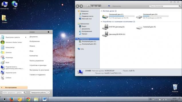 Lion VS 2.0 - Скриншот #1