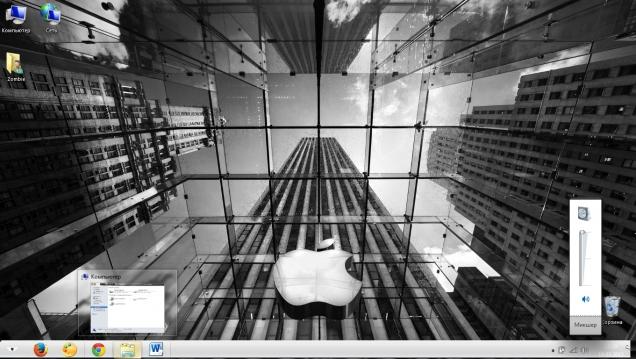 Mac lion - Скриншот #3