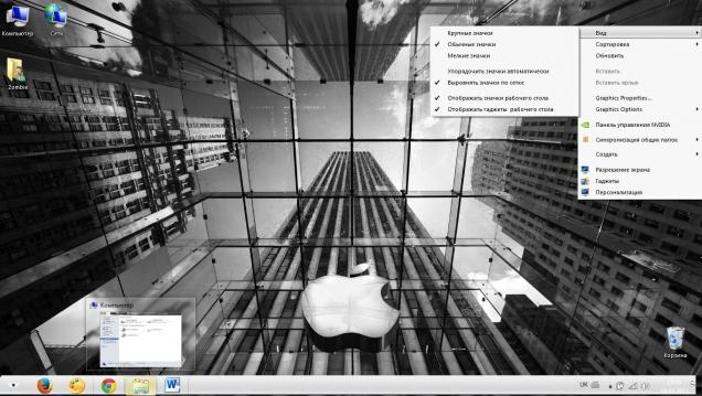 Mac lion - Скриншот #2