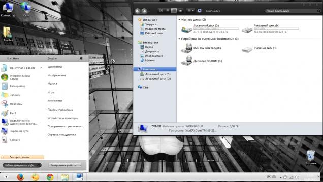 Mac lion - Скриншот #1