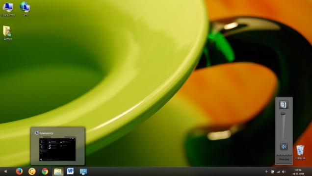 Mr.Macintosh - Скриншот #3