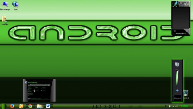 Стильное оформление в стиле OS Android - Скриншот #3