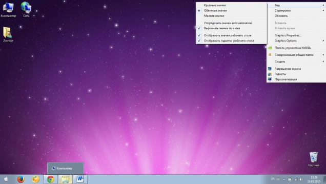 Greys - Скриншот #2
