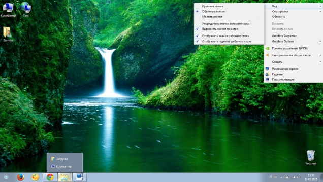 Bviate MacOS - Скриншот #2