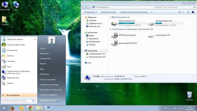 Bviate MacOS - Скриншот #1