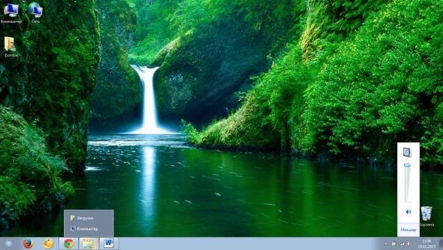 Bviate MacOS - Скриншот #3
