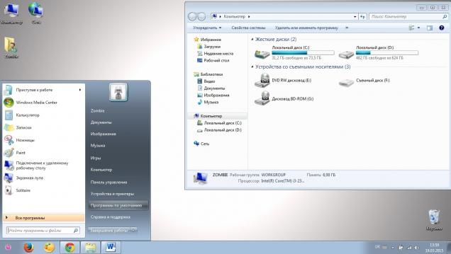 Гламурное яркое оформление в стиле Mac OS (Apple) - Скриншот #1