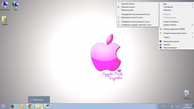 Гламурное яркое оформление в стиле Mac OS (Apple) - Скриншот #2