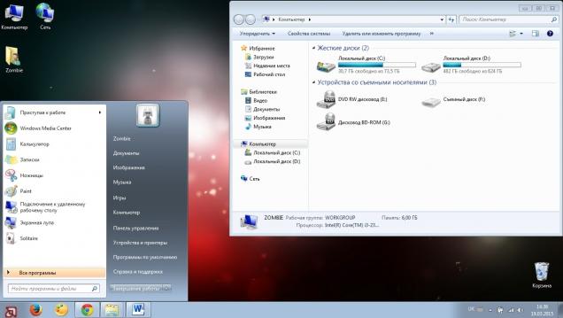 AMD Desktop - Скриншот #1