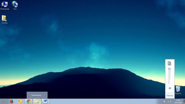 Clean - Скриншот #3