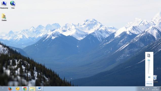 Арктика - Скриншот #3