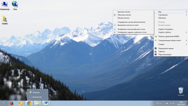 Арктика - Скриншот #2