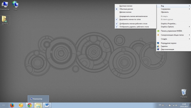 Numix - Скриншот #2