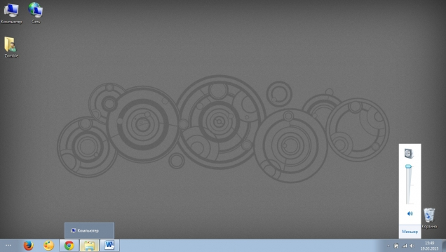 Numix - Скриншот #3