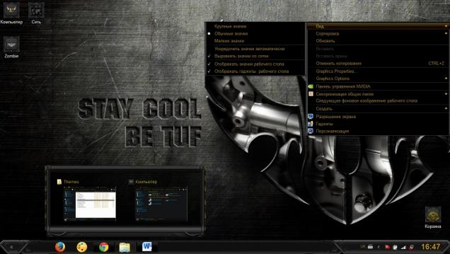 ASUS TUF - Скриншот #2