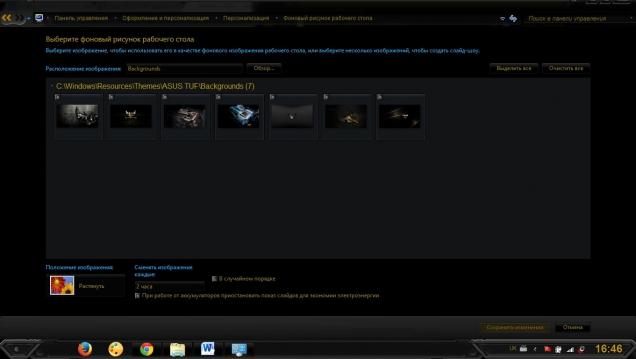 ASUS TUF - Скриншот #4