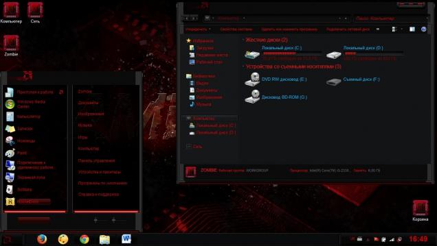AMD Experience the Revolution - Скриншот #1