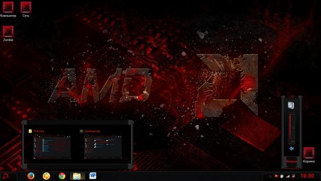 AMD Experience the Revolution - Скриншот #3